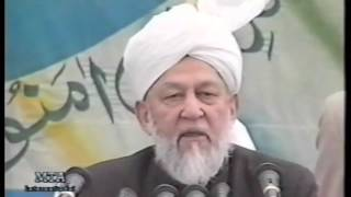 Friday Sermon 15 May 1998