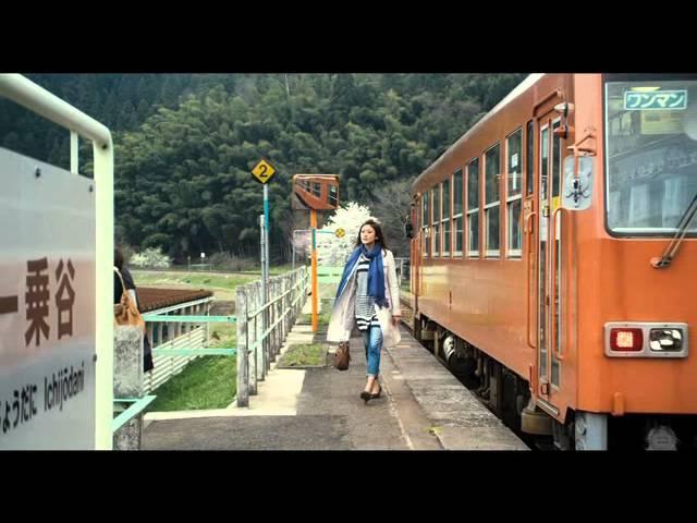 映画『旅の贈りもの~明日へ~』予告編