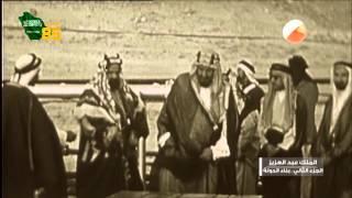 ظهور النفط بعد 5 سنوات من التنقيب   صور نادرة للملك عبدالعزيز يزور المنشآت النفطية ومترجمه الشخصي يح