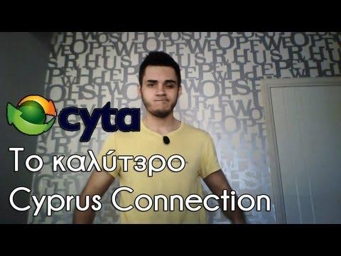 CYTA Είναι Το Καλύτερο Connection!
