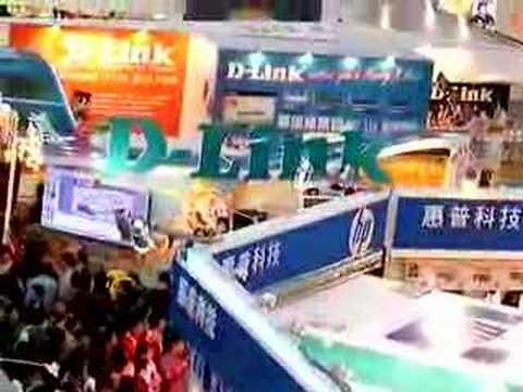 Taipei Technology Exhibition