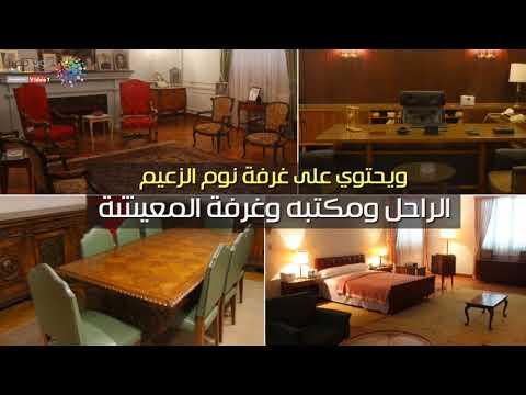 في ذكرى ثورة 23 يوليو الـ 66.. متحف جمال عبدالناصر شاهد على التاريخ  - نشر قبل 1 ساعة