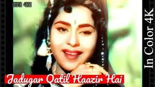 Jadugar Qatil Haazir Hai In Color 4K I Kohinoor 1960, Dilip Kumar, Kumkum