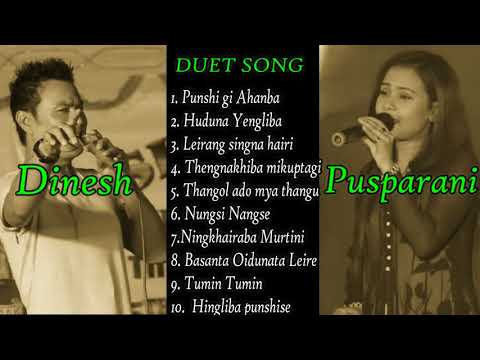DUET Song of DINESH & PUSPARANI || TOP 10 collection