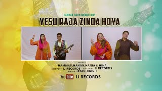 Yesu Raja Zinda hoya| Hammad Baily production | Lyrics by Shehbaz Chohan | DOP Sally and IJRECORDS.