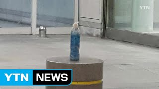 """인천공항 폭발물 의심 신고...""""식품 착색제&…"""