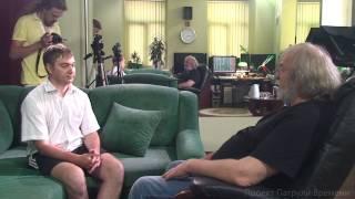 Интервью Сергея Стрижака проекту ''Патрули Времени'' 26.06.2013