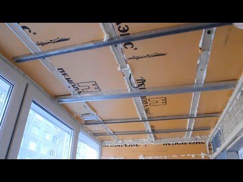 Утепляем балкон панелями МДФ  ч.3