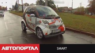 как правильно выбрать и купить Smart Fortwo (Roadster) с пробегом. Советы экспертов