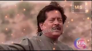 Na Jane Kyun Tera Milkar bichadna latest song tu kitne Attaullah Khan esakhelvi 2018 by Malik Shadab
