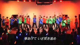 Boiz entertainment「Boiz & Loud」 Boiz アルタ定期公演初日の最後にパ...