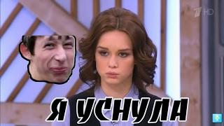 Я УСНУЛА (remix)