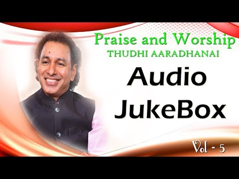 Praise and Worship Vol 5 - Audio Jukebox  |  Jacob Koshy