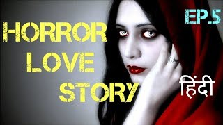 SCARY LOVE STORY | HORROR STORY IN HINDI | EP.5 | 2019