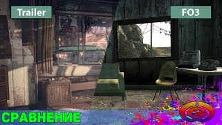 Fallout 4 Сравнение графики с Fallout 3