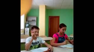 Наши детки. Второй месяц обучения. Софья (12 лет), Кирилл (11 лет)