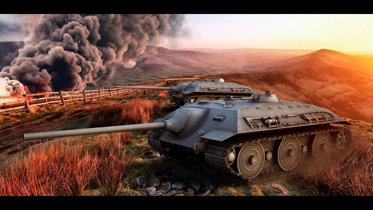 World of Tanks Я танк E25, рожденный нагибать!!! - YouTube