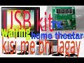 how to make usb kit wairing at home( In hindi 100% working )