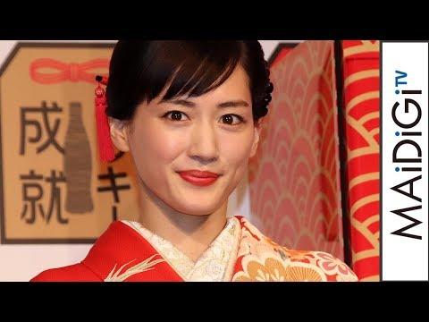 """綾瀬はるか、大河ドラマでの""""はかま姿""""披露に照れ笑い「10代をやらせていただいて。あはは」"""