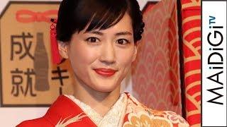 """綾瀬はるか、大河ドラマでの""""はかま姿""""披露に照れ笑い「10代をやらせていただいて。あはは」 綾瀬はるか 動画 2"""