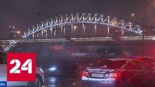 МЧС предупреждает о резком ухудшении погоды в Москве - Россия 24