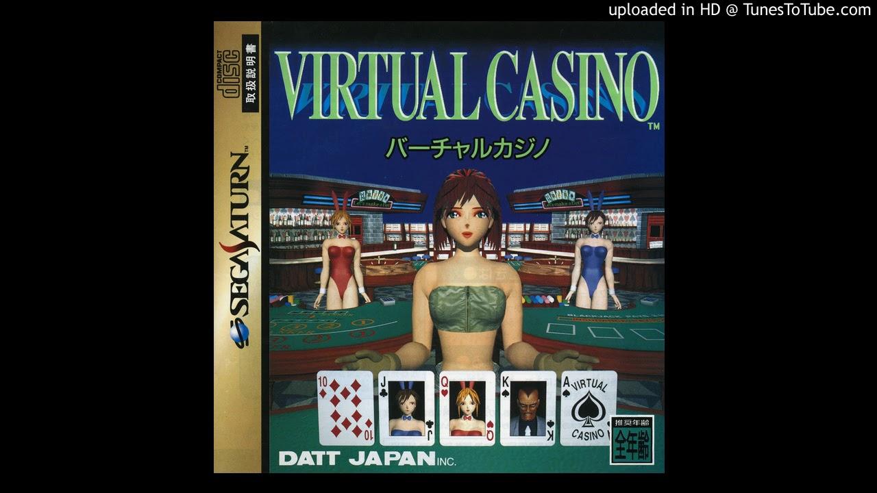 Casino 1996