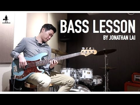 Hong Kong Bass Lesson 香港低音結他課程 - Promotional Video