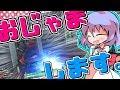 【Fortnite】全て壊すんだ!!!!!!【ゆっくり実況】