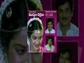 Muddula Chellelu Telugu Full Movie Download MP3
