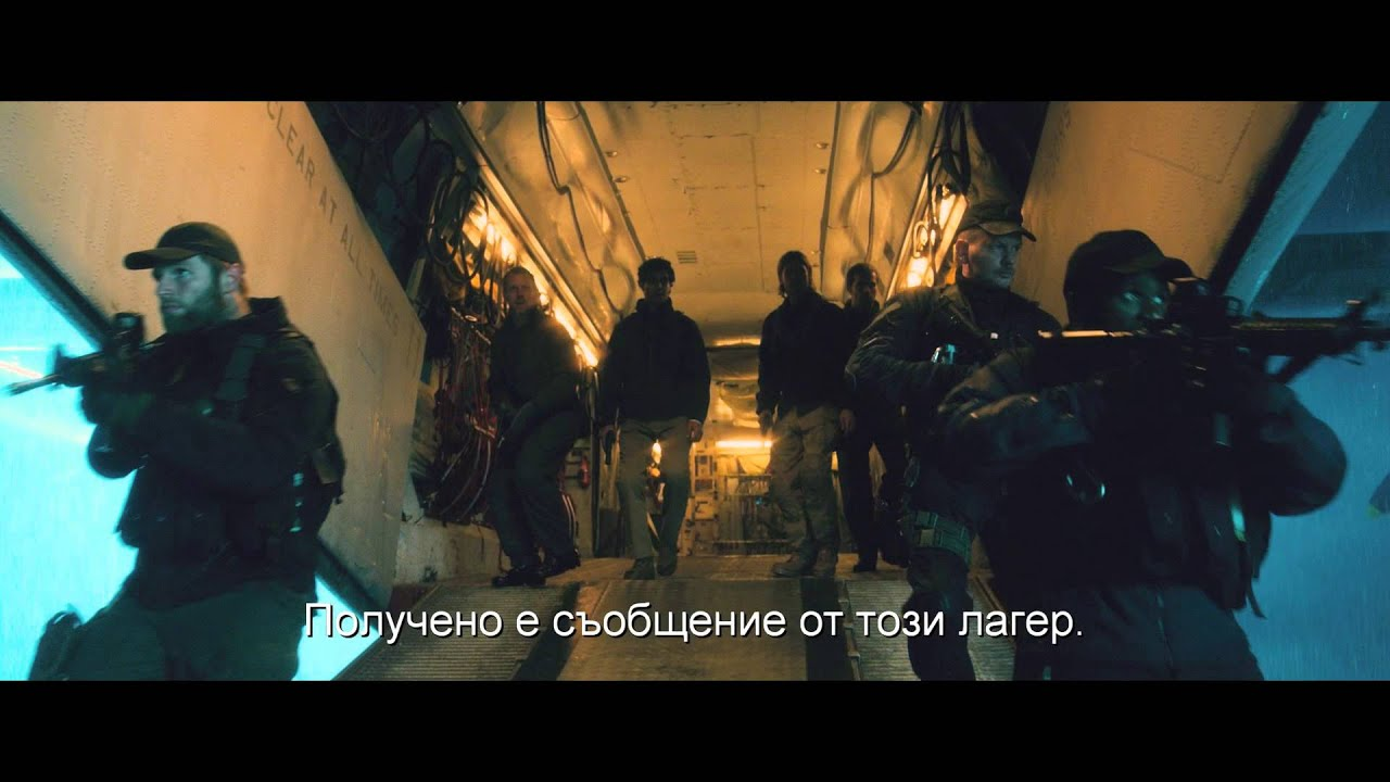Z-та световна война Trailer