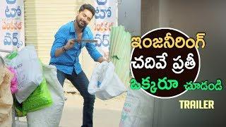Bewars Trailer Telugu HD 2018 | Rajandra Prasad | Sanjosh | Harshitha