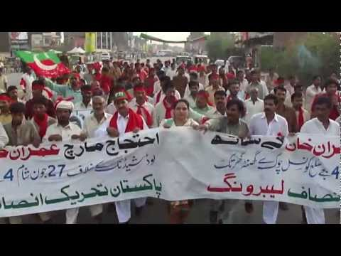 PTI Aasia Sohail Protest March 27 June 2012 Against load shedding, corruption Clip