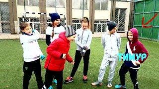 ⚽ ФУТБОЛЬНЫЙ ЧЕЛЛЕНДЖ ЧЕРЕЗ СЕБЯ С ДЕВОЧКАМИ ⚽FOOTBALL CHALLENGE WITH GIRLS
