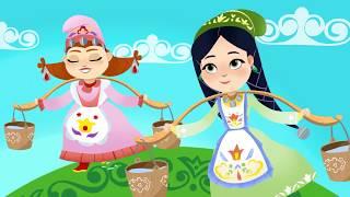 Мультфильм про праздник Сабантуй Сабан To You \