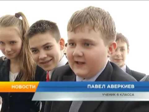 Оренбургские школьники сажают Цветы жизни
