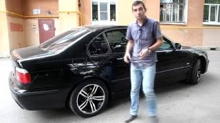 Тест драйв BMW e39  (обзор)
