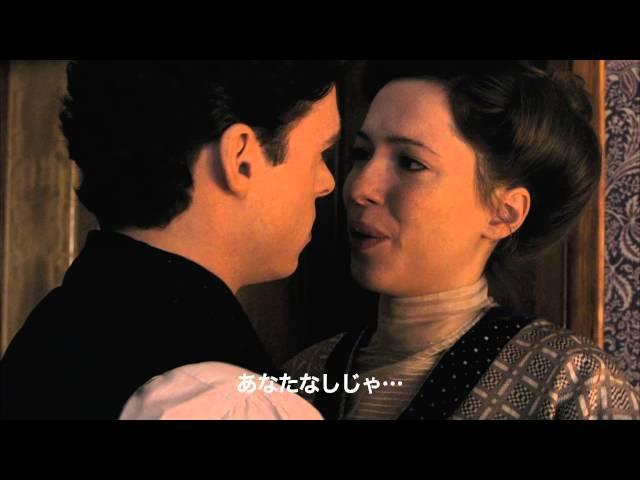 映画『暮れ逢い』予告編