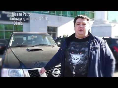 Отзыв о Nissan Patrol, чип тюнинге Патрола и составах Супротек