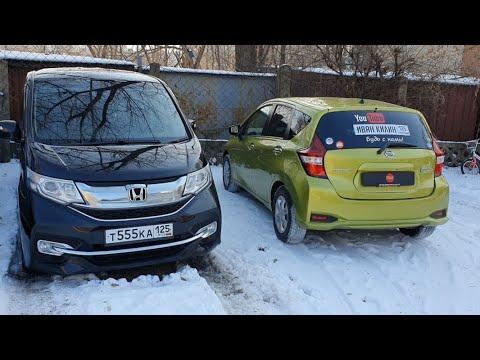 Зимний перегон по России2019, на гибридном авто