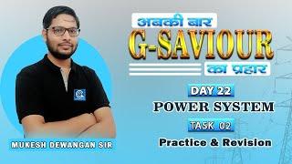 Download lagu G-SAviour I Day -21 I Power System I TASK -02 I Live 27 Oct. @ 01:00 PM