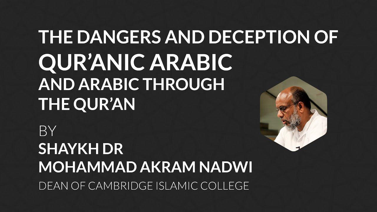 Diploma in Arabic & Islamic Studies | Cambridge Islamic College