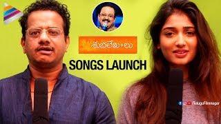 ShubhalekhaLu Movie Songs Launch   Veda Vahini Song   Koncham Shokam Lona Song   SP Balasubramanyam