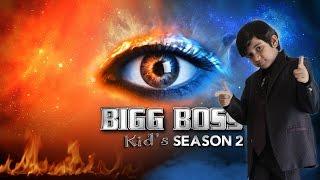 Tamashegaagi matra (Bigg Boss Kids Season - bigg boss season 2 kannada)