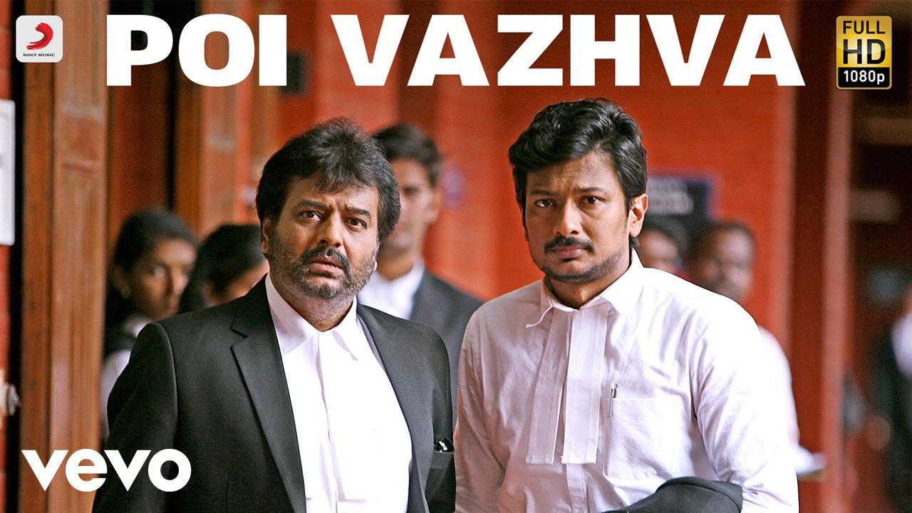 Manithan - Poi Vazhva Video   Udhayanidhi   Santhosh Narayanan