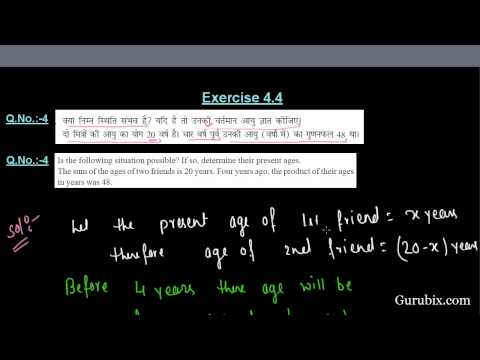 Hindi : Ex 4.4 : Q.4 : Is the following situation possible... Ch 4 | Math for Class X CBSE