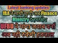 Ufbu demands for early wage revision meeting for bank emloyees.