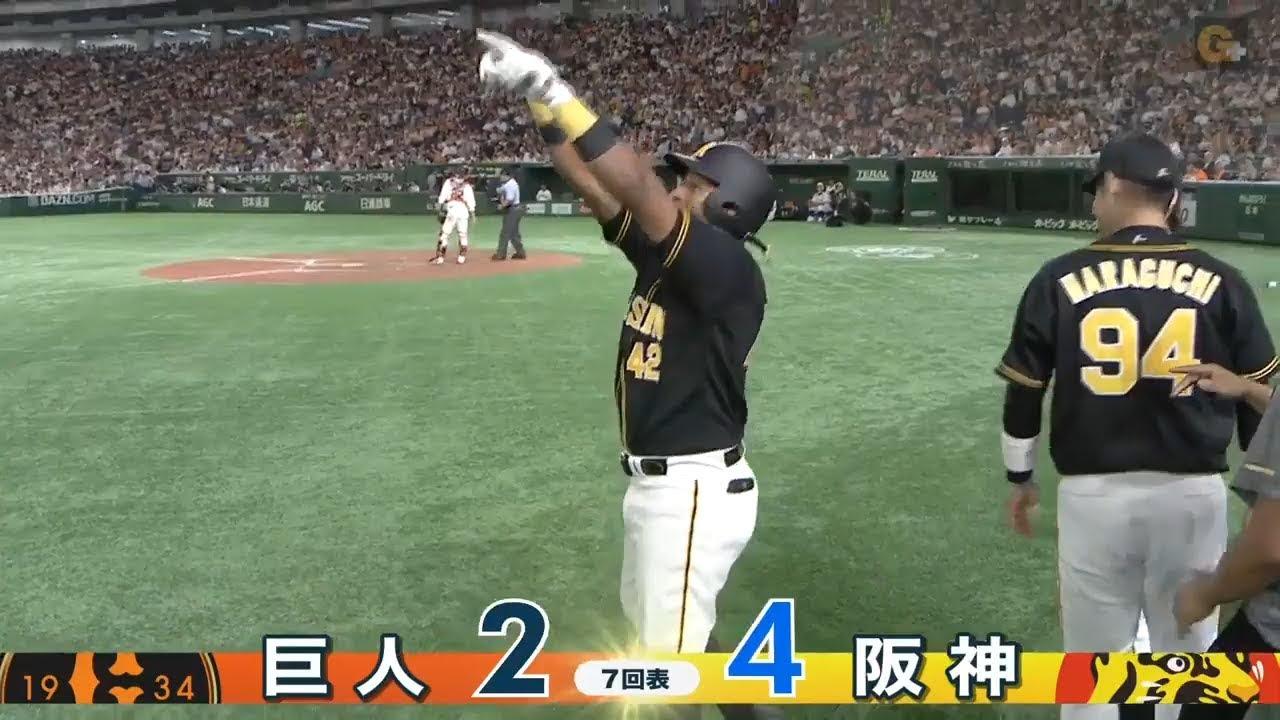 阪神 野球