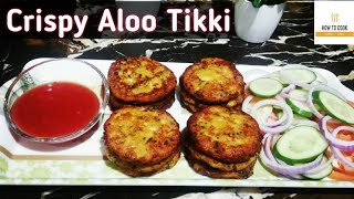 How To Make Aloo Tikki|aloo k kabab|Easy and Crispy Recipe By How To Cook Yummy Food