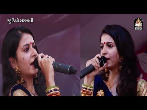 KINJAL DAVE 2017 | PORBANDAR LIVE | NON STOP | GUJARATI LIVE PROGRAM 2017 | HD VIDEO | RDC GUJARATI