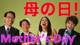 中国人の母。悲しませちゃったこともあったけど、ママは常に笑ってた。...
